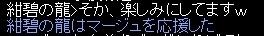 20130520cheer1.jpg