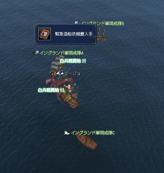 BattleofTrafalgar02.jpg