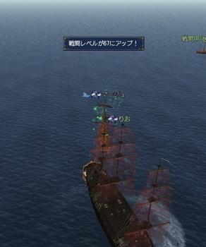 BattleofTrafalgar03.jpg