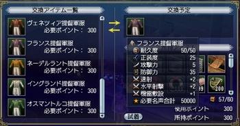 BattleofTrafalgar04.jpg