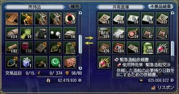 BattleofTrafalgar09.jpg