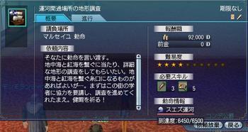 Imperial Order1.jpg