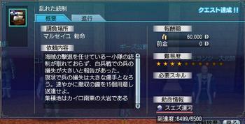 Imperial Order2.jpg