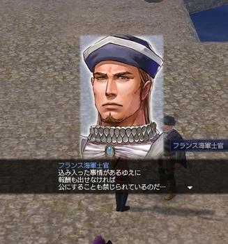 LevelLimitRemove1.jpg