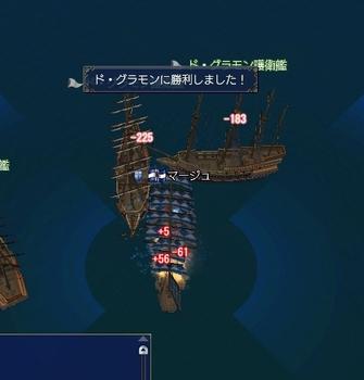 LevelLimitRemove4.jpg