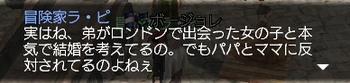 LiveTanabata.jpg
