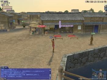 NanbanRoundTrip01.jpg