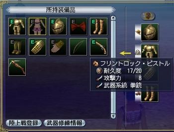NewWeapon1.jpg