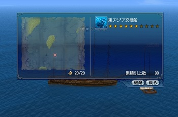 ShipwreckHunter2.jpg
