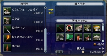 Xanadu07.jpg