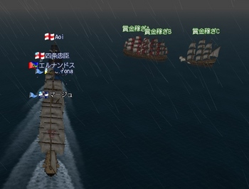 dockplus1Enemy.jpg