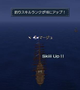fishing16.jpg