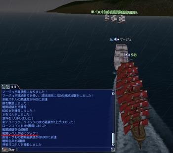 maritimelv55.jpg