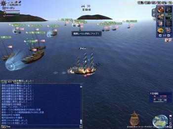 maritimelv56.jpg