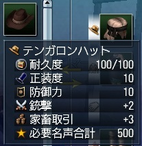 ten-gallonhat.jpg