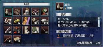 tradenagasaki6.jpg