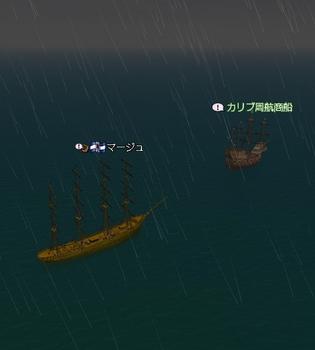 AtlanticOcean04.jpg