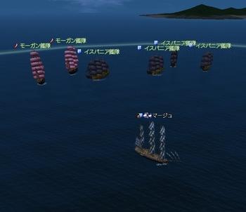 AtlanticOcean18.jpg
