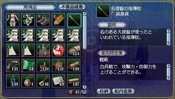 Baton2.jpg