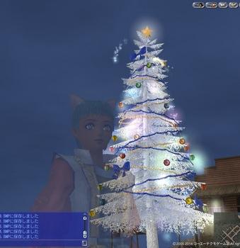 ChristmasTree2014.jpg