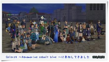 Colors4_06.jpg