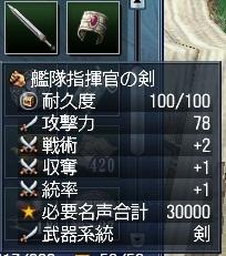 CommandersSword2.jpg