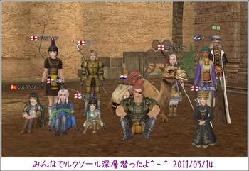 CompanywithALL.jpg