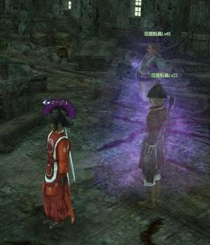 Ghosts2.jpg
