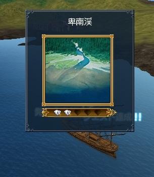 ImperialOrderManila2-1.jpg
