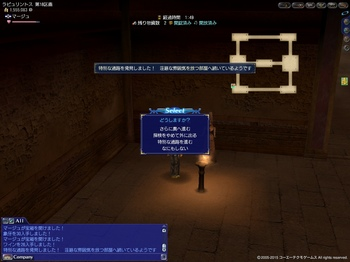 LabyrinthTreasurehunt03.jpg