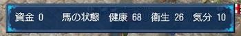 LiveTanabata0625.jpg