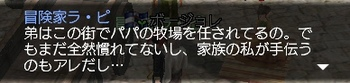 LiveTanabata2.jpg