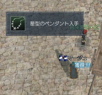 LiveTanabata5.jpg