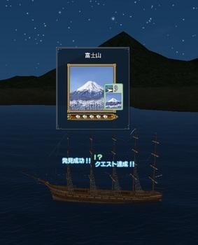 MtFuji.jpg