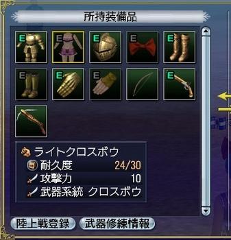 NewWeapon2.jpg