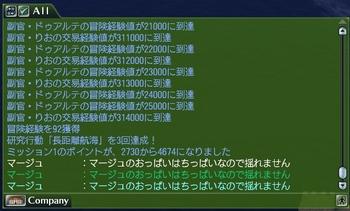 OptionService_Gold.jpg
