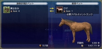 TheWoundedHorse05.jpg