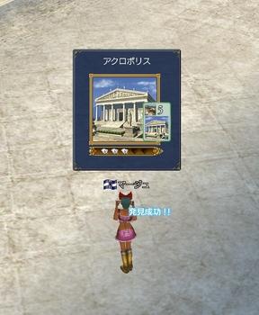 ToAcropolis46.jpg