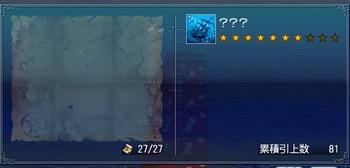 WheresShipwreck.jpg