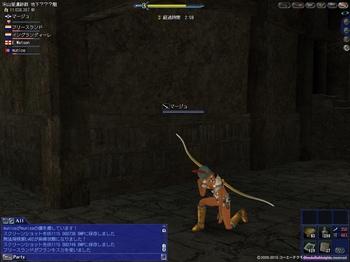dungeonWithFriends.jpg