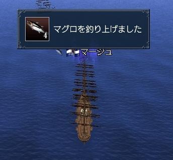 fishingtuna.jpg