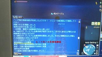 fromNetCafe1.jpg