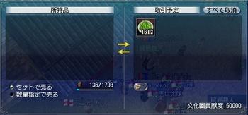 greenchili3.jpg