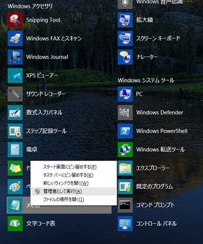 howtowiki02.jpg