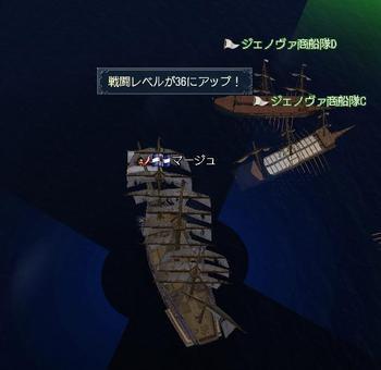 maritimelv36.jpg