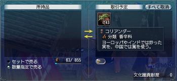 tradenagasaki1.jpg