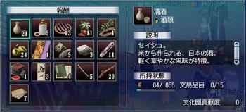 tradenagasaki2.jpg
