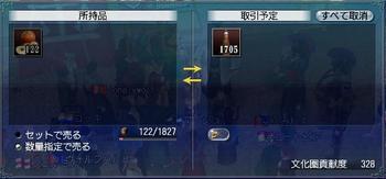 tradenagasaki5.jpg