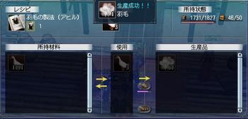 tradenagasaki7.jpg